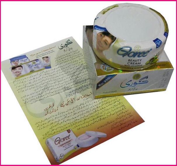 http://cream-goree.ir/wp-content/uploads/2017/06/cream-goree-beset.jpg